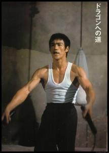 Брюс Ли, фото из фильма Путь дракона 00160