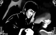 bryus-li-muzhchina-legenda-kung-fu-boevye-iskusstva-master-bruce-lee-pamyat